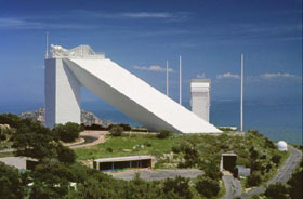 McMath-Pierce Solar Telescope
