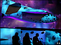 Virgin Galactic spaceship announcement