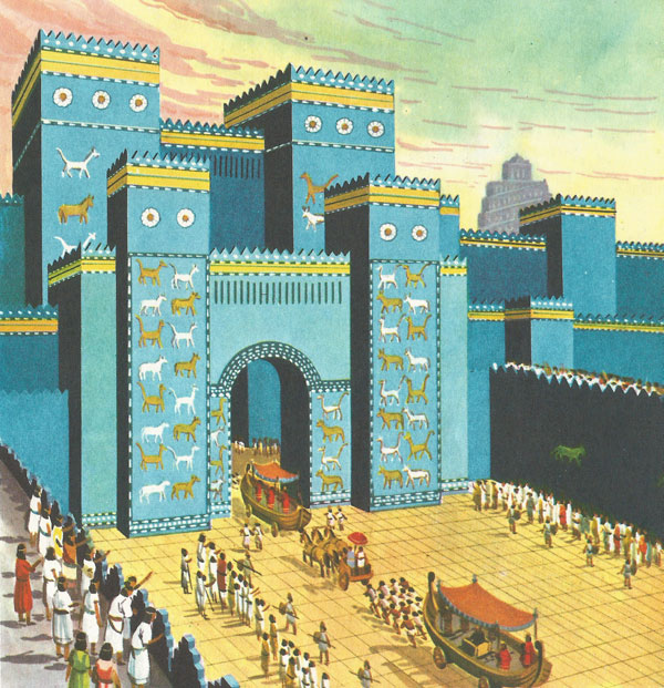 Gate of Ishtar, Babylon