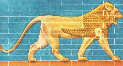 One of the lions that decorated the walls enclosing the Procession Street, Babylon