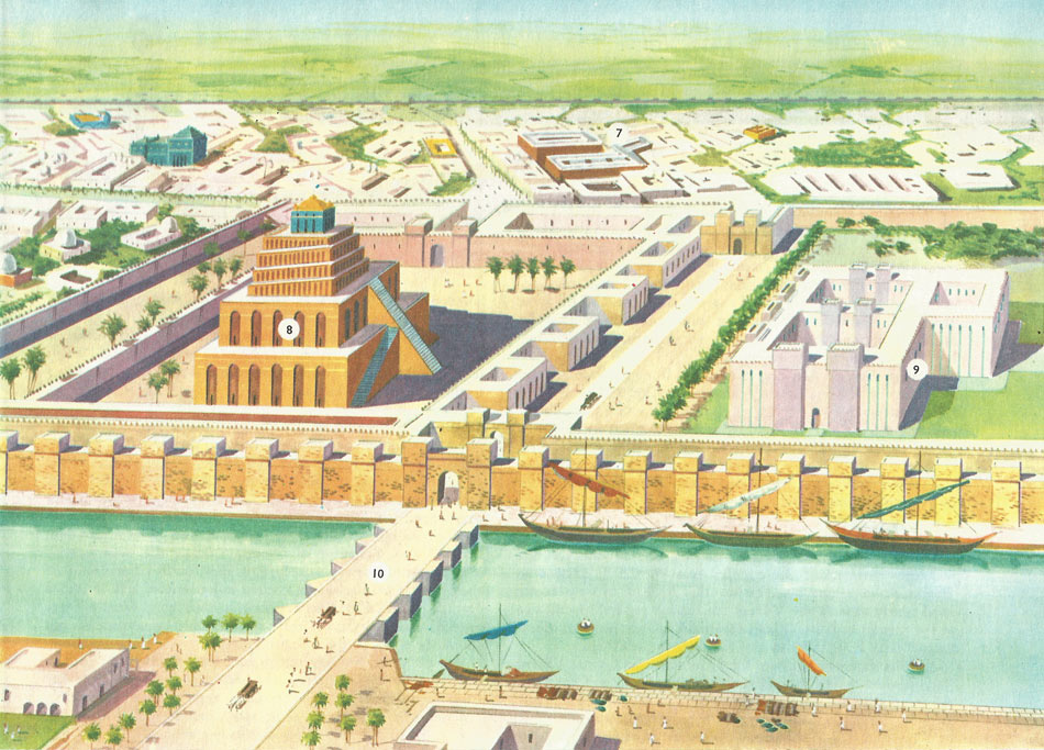 City of Babylon reconstruction
