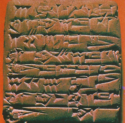 Mesopotamian clay tablet.