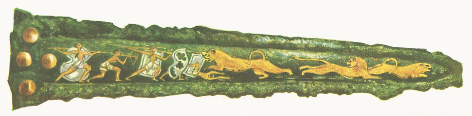 Inlaid Dagger Blade With Lion Hunt